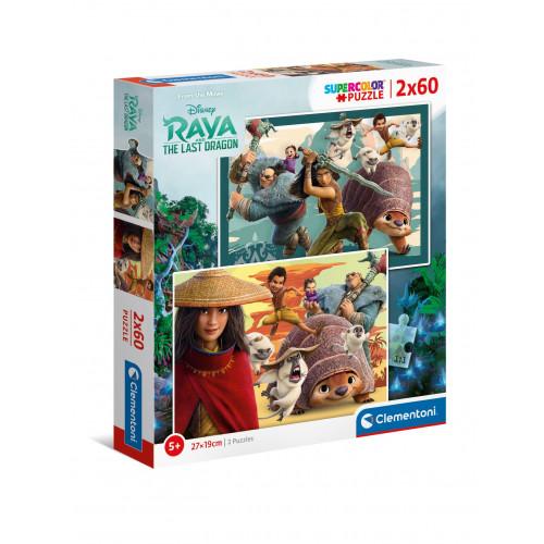 "Puzzle 2x60 Peças ""Disney: Raya"""
